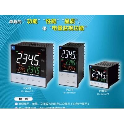 日本富士新一代温控器温控表温度调节器PXF系列